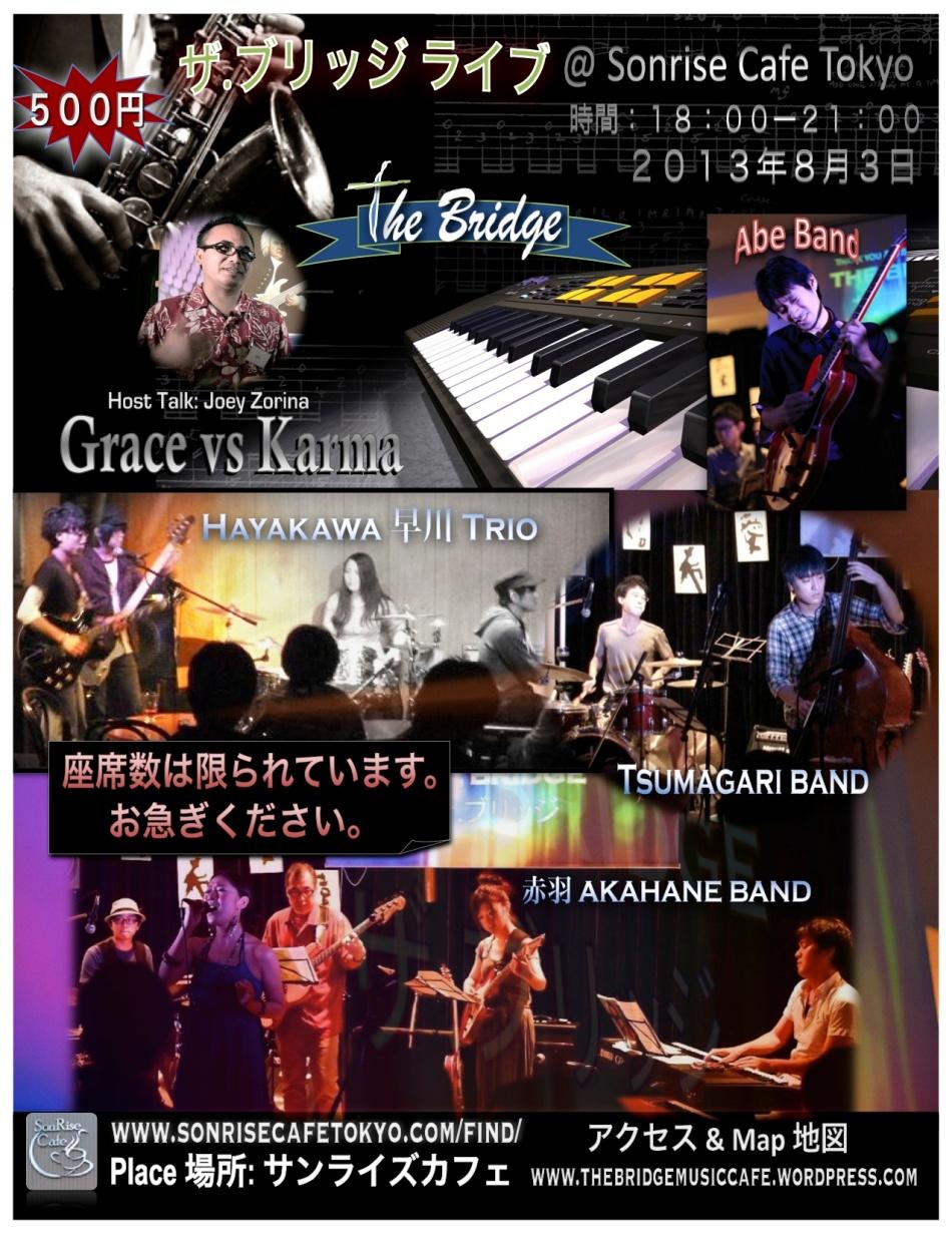 TheBridge-live-6