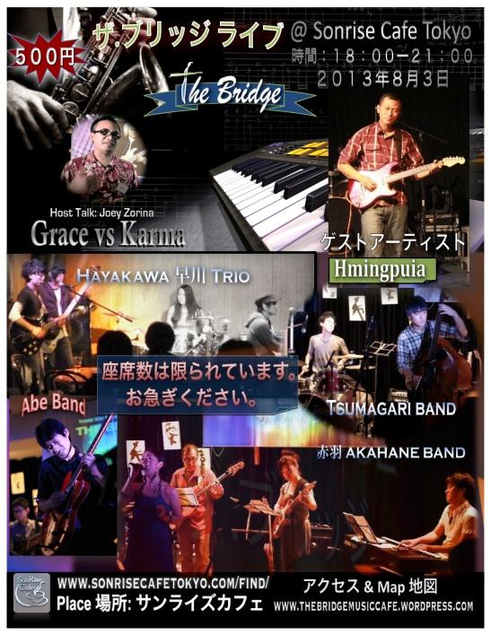 TheBridgeCafe-VI-