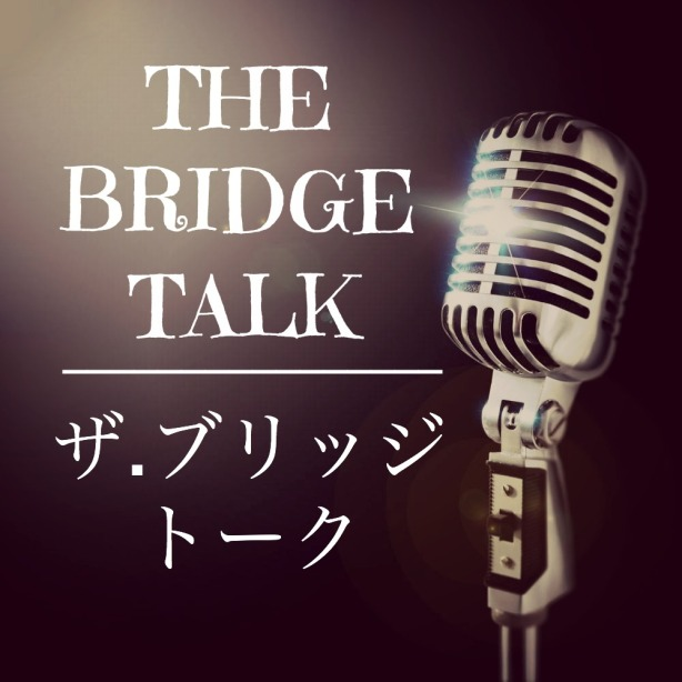 The-Bridge-Talk-