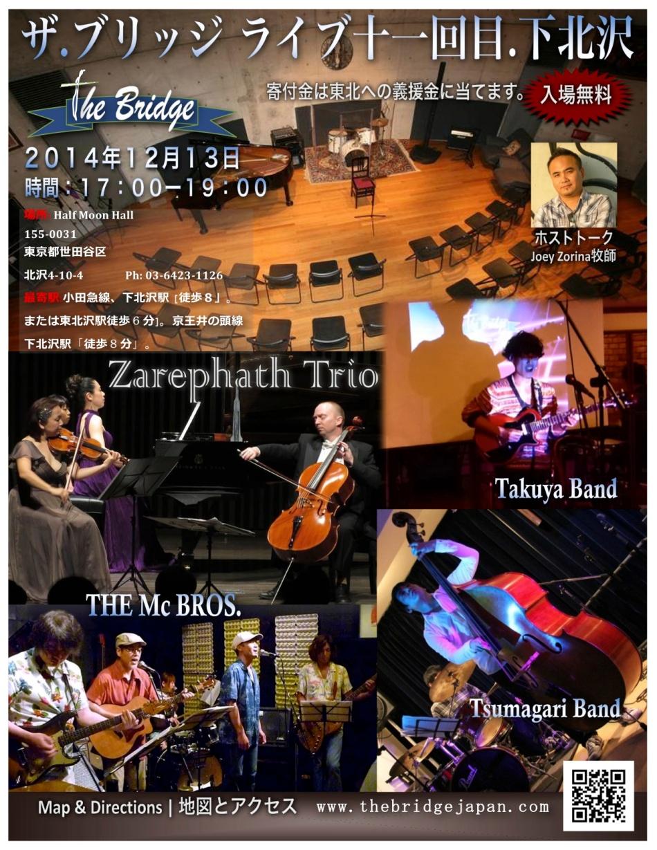 TheBridge-11